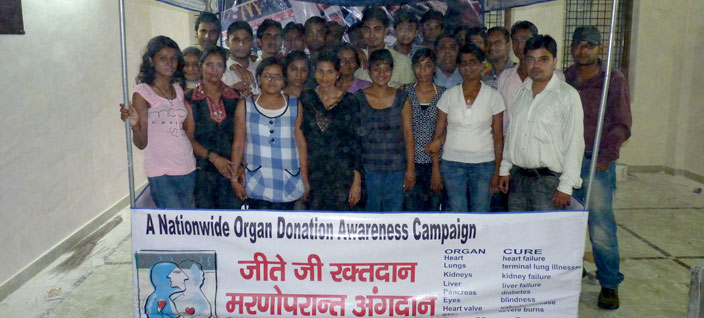 Organ Donation Awareness Camps